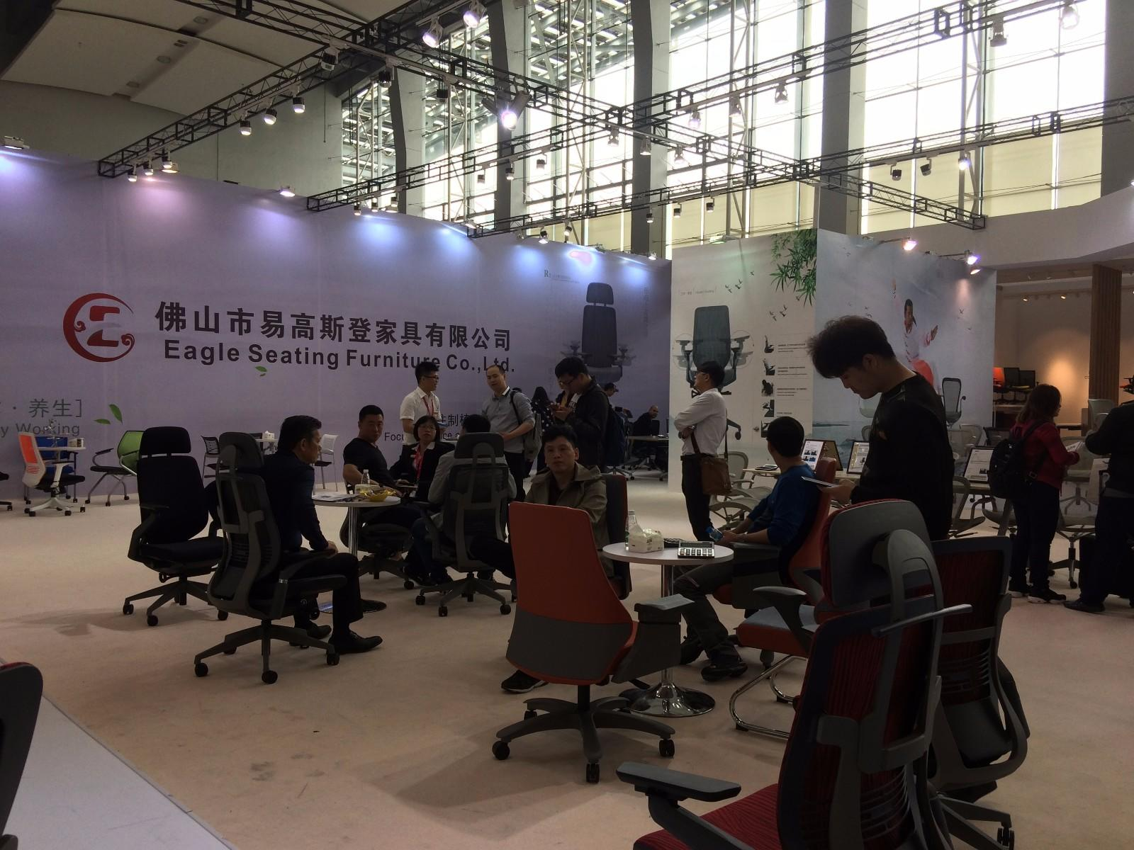 2017 the 39th CIFF(GUANGDONG)