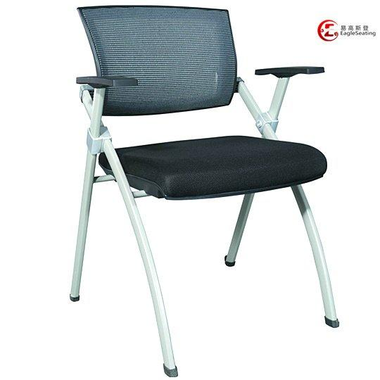 1002E-31 Ergonomic Meeting chair