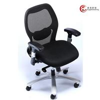 0634C-2P5 Mesh Mid back PC chairs