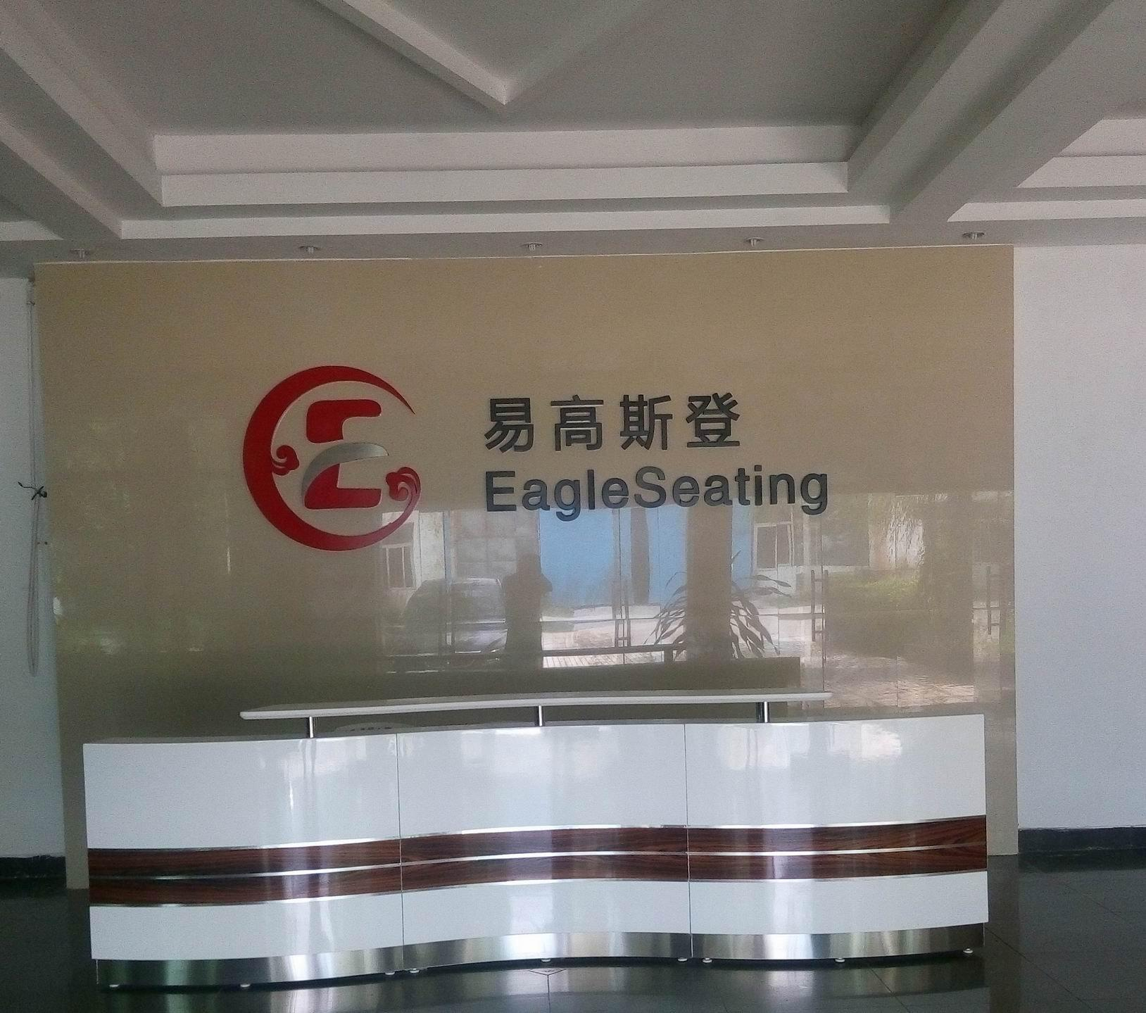 The Reception of EagleSeating