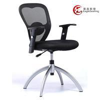 06001FE-24 mesh desk chairs