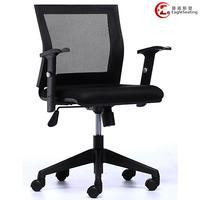 07001F-1P8 Mesh swivel chairs