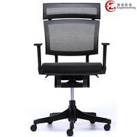 1001C-2 Ergonomic Mesh Low back office swivel chair
