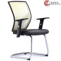 0801FE-25 ergonomic comfy office chair