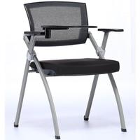 1002E-31-1 Ergonomic stacking office chairs with tablet