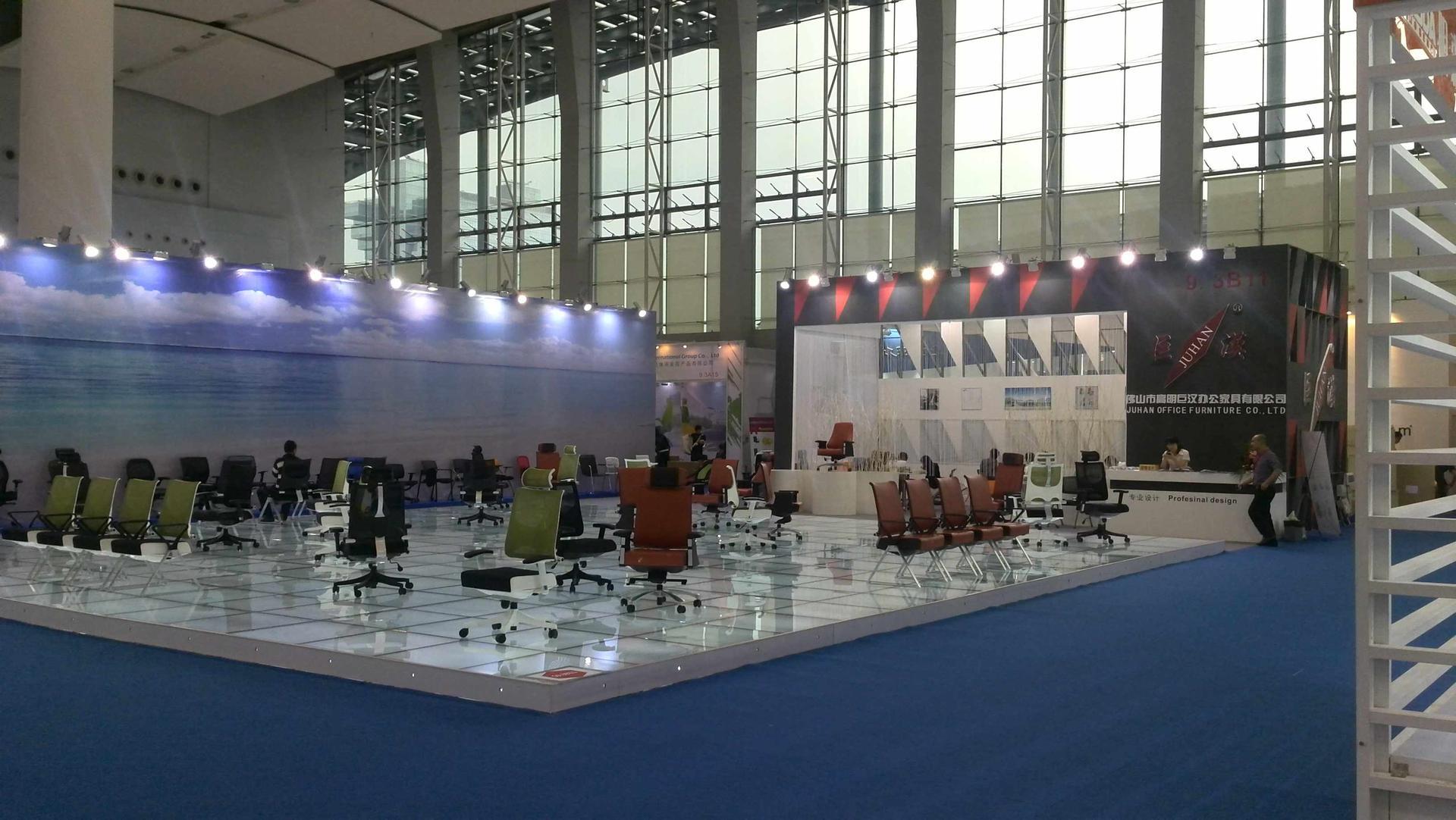 2014 CIFF GuangZhou