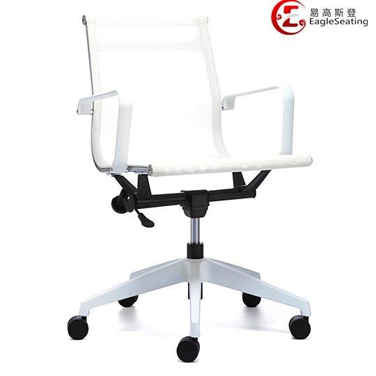 0517C-1TP4 white office chairs