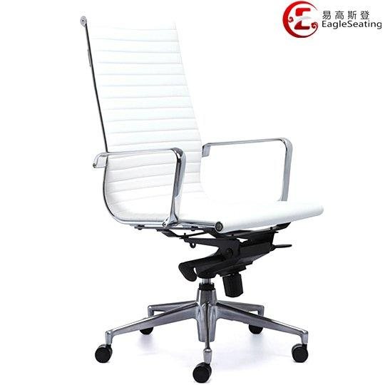 0517B-1HP5 white leather office chair