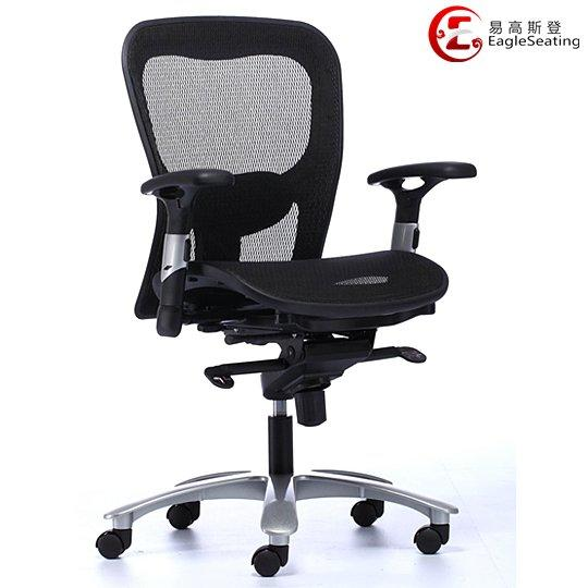 06002C-2WP5 mid back swivel desk chair