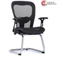 06002E-20W Ergonomic luxury office chairs