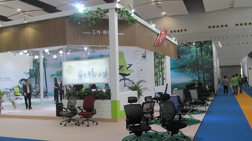 2016 CHINA INTERNATIONAL FURNITURE EXPO (CIFF)
